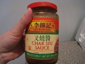 Char Siu Sauce - Chinese BBQ sauce