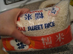 Sweet Rice (aka sticky rice or glutinous rice)