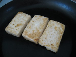 Pan fry tofu for 5 mins each side