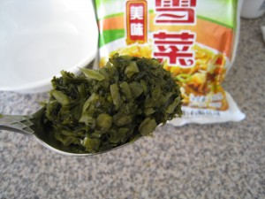 Chinese pickled vegetable
