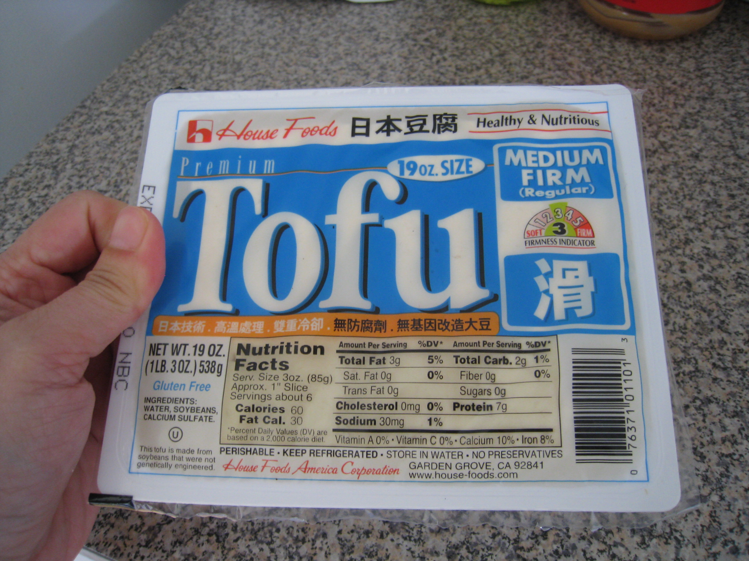 Tofu Archives - Chinese Chicken Recipes for Busy People